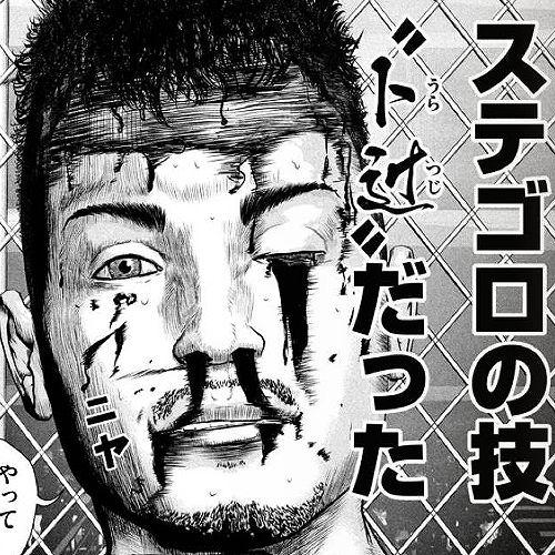 工藤 ト辻