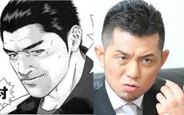 櫻井裕章 的場浩司