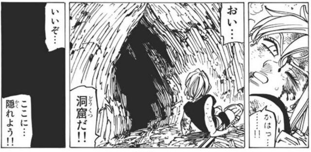 洞窟 発見