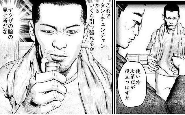 吉田 ミス