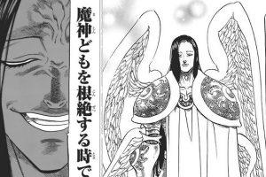 四代天使 リュドシェル