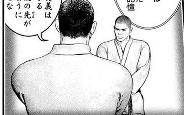 櫻井裕章 中学生